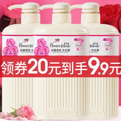 40133/法国留香沐浴露香水持久留香洗发水膏控油去屑男女家庭装套装正品