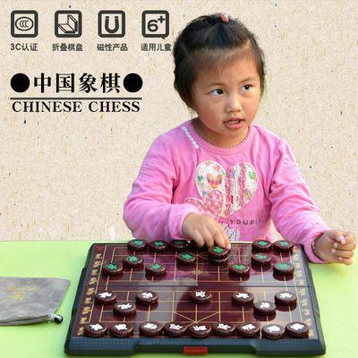 中国象棋大中小号磁性折叠便携棋盘初学者成人儿童学生家用棋套装