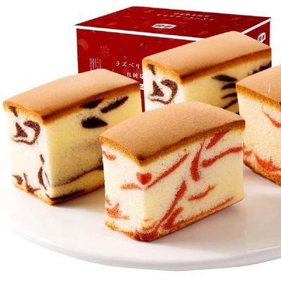 顶丰奶酪蛋糕大理石蛋糕芝士味红树莓味早餐糕点零食