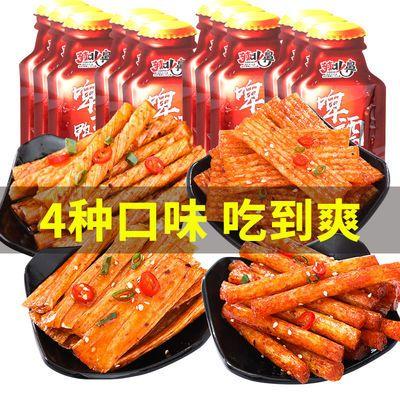 辣北鼻啤酒鸭味辣条网红零食休闲食品小吃大礼包批发儿时水晶凉皮