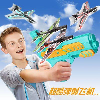 抖音网红儿童玩具枪泡沫飞机发射枪上链可弹射连发对战男孩玩具