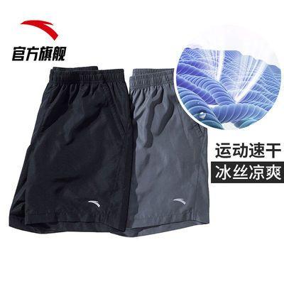 36990/安踏【爆款】短裤男夏季透气冰丝五分裤健身训练跑步运动裤子正品