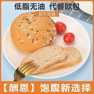 34858/刷脂欧包全麦欧包饱腹杂粮粗粮方便即食谷物软式早餐代餐整箱批发