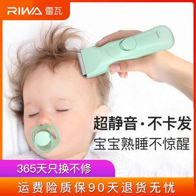 37023/雷瓦婴儿理发器剃头发器新幼儿电推剪推子超静音防水儿童理发神器