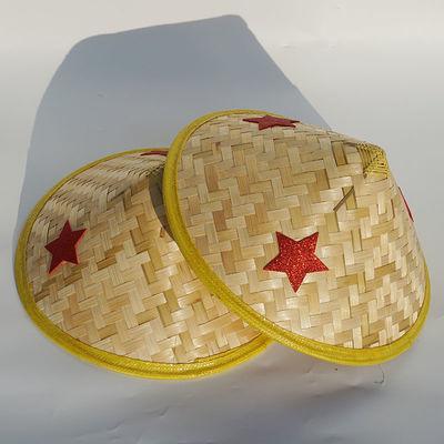 75244/竹编斗笠帽六一舞台表演红军五星帽子舞蹈道具遮阳帽子可定制广告
