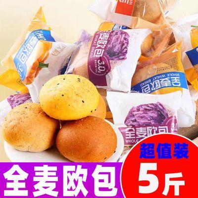 【特价5斤】多口味全麦手撕面包全麦饱腹营养早餐食品400g包邮