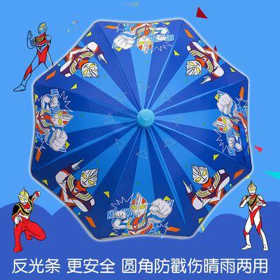 36817/奥特曼卡通自动小学生女男童幼儿园儿童宝宝超轻便携小孩创意雨伞