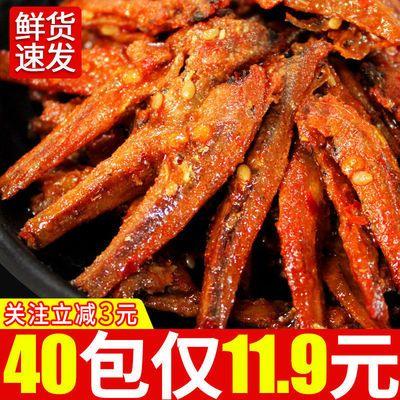 36853/【限时抢购40包】香辣小鱼仔即食湖南特产休闲零食麻辣小鱼仔批发