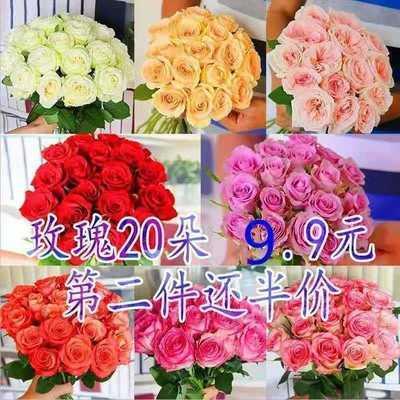 云南昆明基地直发玫瑰鲜花居家办公室插花水养混搭花束