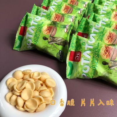 【小飞饼薯片20包】六一儿童独立包装薯片膨化校园门口记忆零食
