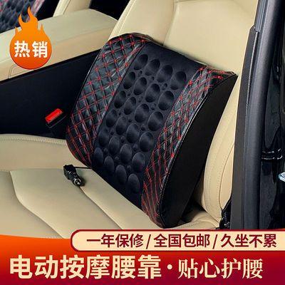 汽车腰靠头枕靠背垫枕腰办公室腰靠垫护腰腰枕驾驶座车用透气靠枕