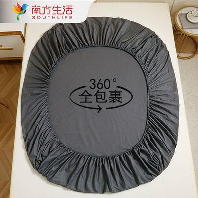 36838/南方生活纯色床笠床罩防滑床罩套席梦思保护套防尘罩床套床垫套罩