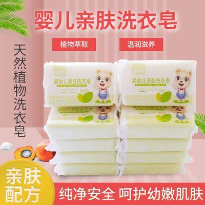 美逗熊婴儿洗衣皂儿童宝宝专用婴儿专用洗衣皂抑菌除菌皂200g