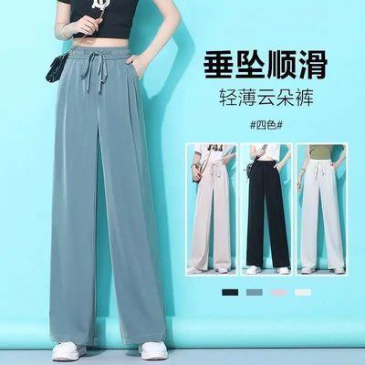 【宠贵妇】冰丝高腰阔腿裤女2021夏春垂感宽松舒适长裤直筒休闲裤