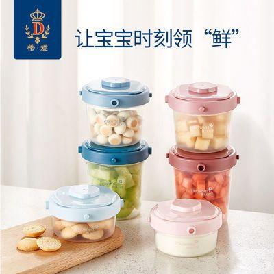 蒂爱辅食盒宝宝保鲜盒冷藏工具婴儿外出便携零食盒餐具密封储存盒
