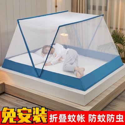 38877/免安装折叠蚊帐单双人便携式蚊帐加密加厚无底1.2米1.8米学生宿舍