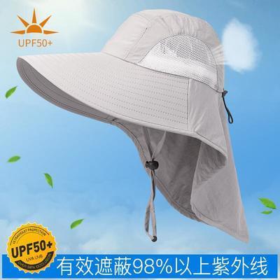 58512/防紫外线帽子夏季户外防晒帽男女遮阳帽大檐太阳帽大护颈布钓鱼帽