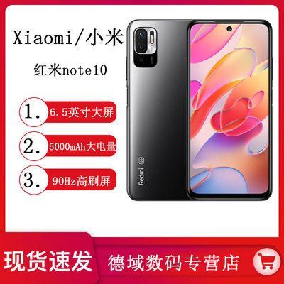 48894/Xiaomi/小米 Redmi Note10手机红米note10大电量智能5g学生pro9