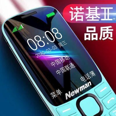 69232/纽曼T1老年手机老人机4G全网通超长待机大屏大字大声音按键手机