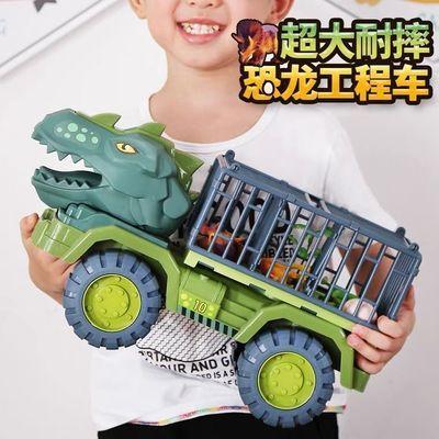 37495/超大号霸王龙惯性工程车运输挖掘车翻斗儿童男孩恐龙汽车玩具套装
