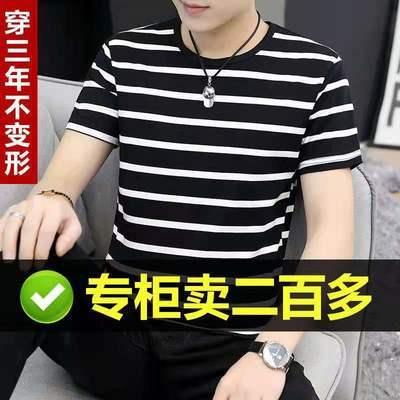 夏季纯棉男士短袖t恤 圆领潮牌上衣服男潮流 黑白条纹半袖