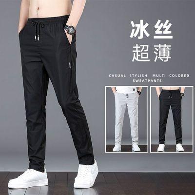 35647/夏季男装薄款休闲裤子冰丝长裤男运动裤大码小脚裤直筒男速干裤子