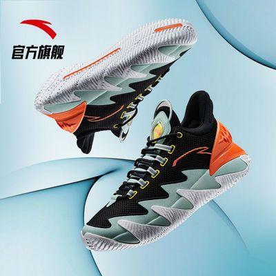 36626/安踏【逆刃】篮球鞋男鞋2021新款耐磨防滑实战球鞋鞋子112041606
