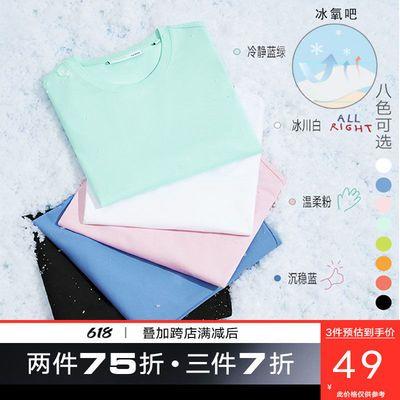 37520/新款短袖T恤女装2021夏季冰氧吧打底衫韩版宽松透气运动T恤