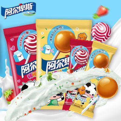 阿尔卑斯40支棒棒糖高级牛奶味休闲零食硬糖儿童糖果