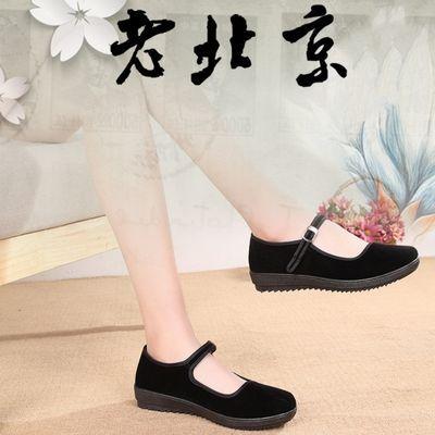 35036/老北京布鞋女广场舞蹈妈妈鞋酒店工作鞋平底单鞋透气时尚高档布鞋
