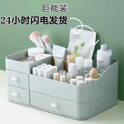 36858/化妆品收纳盒桌面宿舍置物架护肤品口红梳妆台整理饰品收纳防尘
