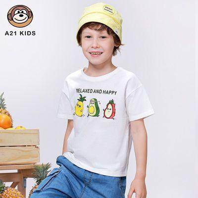A21童装男童T恤夏季薄款2021新款儿童短袖T恤衫男孩子短袖上衣