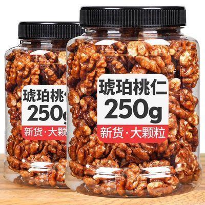 35584/新货琥珀核桃仁500g罐装核桃薄皮孕妇零食蜂蜜核桃仁熟即食250g