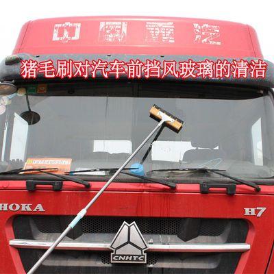 加长柄伸缩杆鬃毛洗车刷子头软毛拖把刷车毛刷汽车用品扫除雪工具
