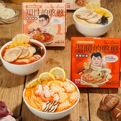 锅圈食汇豚骨拉面速食网红日式/番茄/海鲜冬阴功挂面非油炸方便面