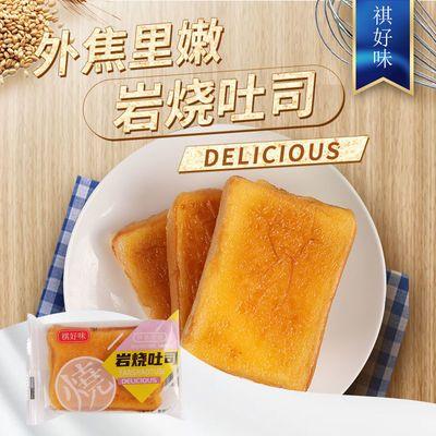 35376/全麦早餐面包吐司软面包整箱南瓜岩烧低蔗糖脂蛋糕代餐小零食批发