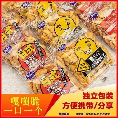 37173/网红零食派杰儿童日式卡通饼干健康早餐食品办公室休闲美食
