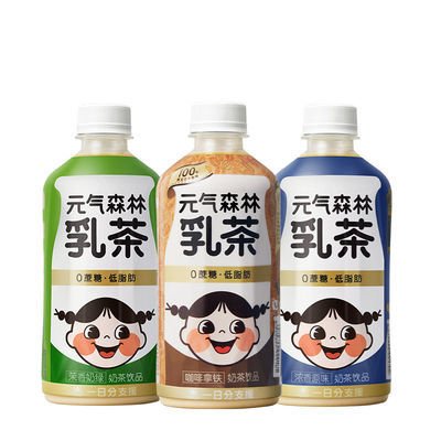 【直播专属】元气森林小乳茶300ml*6瓶 低糖低脂肪喝不腻三口味