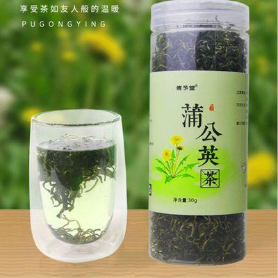 众成茶品蒲公英正品散装茶花叶正宗养生绿色健康泡水新鲜干蒲公英