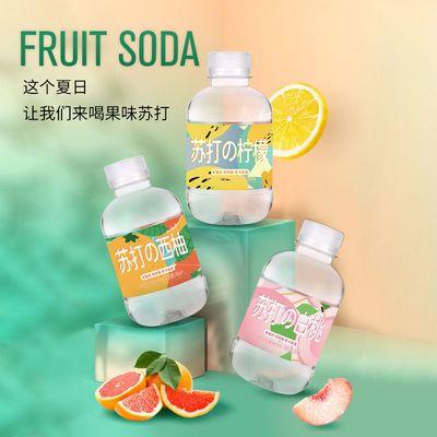 新款六瓶九瓶装苏打果味饮料箱装新品限定款亲亲元气多种口味整箱