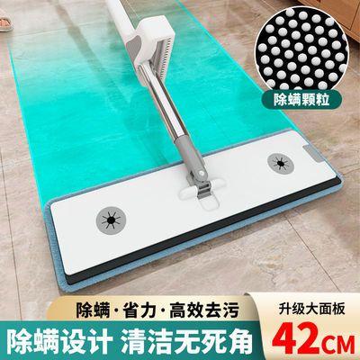杀菌除螨免手洗拖把平板一拖地净懒人神器家用地拖布干湿两用墩布