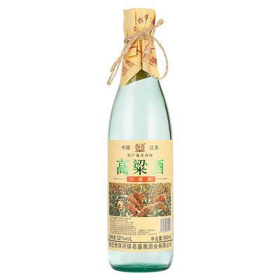 36761/洋河镇高粱酒试饮装500ML一瓶