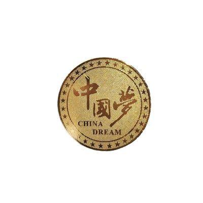 36822/中国梦量子芯片防辐射手机贴(4贴)限量发售【6月12日发完】