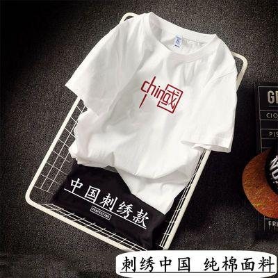 76049/国潮男女纯棉T恤刺绣中国短袖情侣亲子款宽松大码时尚休闲打底衫