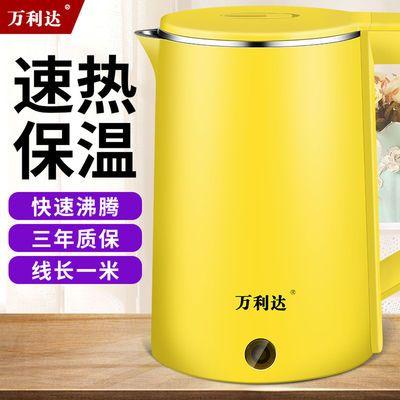 万利达电热水壶开水壶不锈钢热水壶自动断电大容量电烧水壶煲家用