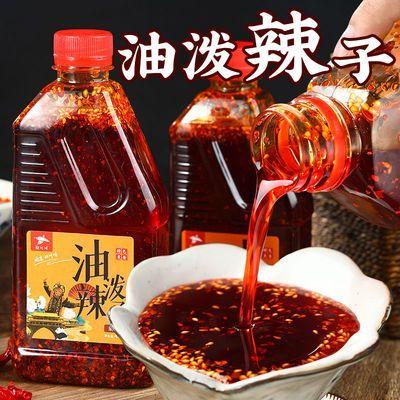 37188/四川椒可可香辣麻辣特辣油泼辣子红油辣椒油家用商用凉拌菜调料