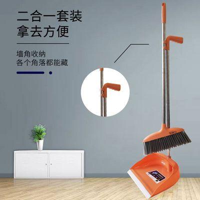 38746/网红不锈钢扫把套装组合升级家用扫帚簸箕多功能带刮齿簸箕包邮