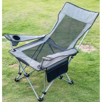 37163/便携式折叠沙滩椅坐躺两用午休椅休闲椅凳子可折叠椅子
