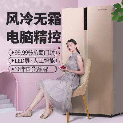 75324/上菱对开门冰箱风冷无霜多开门一级节能变频家用大容量电冰箱双鹿