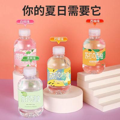 亲亲元气小胖瓶苏打果味饮料箱装新品限定款多种口味整箱